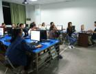 新塘高级电脑办公文员培训班