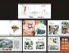 印刷画册、书刊杂志优惠啦 五百本当天取货致电有优惠
