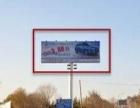 三门峡310国道、连霍高速、站东路交汇处广告位招租