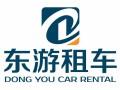 专业温州租车:商务 公务 会议 旅游 接机等租车服务