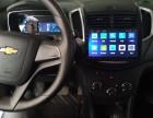 咸宁汽车导航安装升级维修,行车记录仪,360全景,音响改装