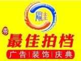 广州较佳拍档公司怎么样