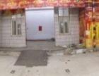 安阳县 水冶镇中心 商业街卖场 900平米