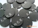 深圳厂家 供应成型单面背胶四方格纹橡胶垫片 垫圈 花纹橡胶脚垫