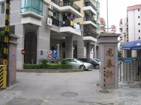 海王大厦 龙泰轩 2室 1厅 55平米 整租龙泰轩
