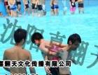 葫芦岛水上趣味运动会-沈阳喜翻天专业策划承办