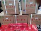 宣武门茅台酒回收价格查询 西城茅台酒回收价格表一览