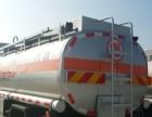 3吨5吨8吨加油车油罐车厂家直销,有现货,来厂提车更优惠