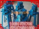 专业生产保温专用铁皮卷圆压边设备,三辊铁