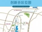 【齐鲁创新谷】办公楼科研基地火爆招商中政府项目