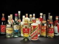 长春回收30年茅台礼盒子 宽城回收五粮液老酒多少钱