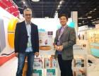 海外秀 进口母婴加盟品牌受邀参加德国科隆国际婴童展