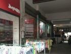 衡山 衡山开发区开云北路103 商业街卖场 55平米