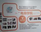 株洲创业90软件学院火热招生,推荐高薪就业