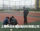 蚌埠怀远塑胶篮球场施工厂家