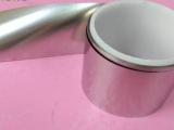 纳米晶带材热处理退火带胶带膜高导磁率无线充电器用0.1mm