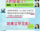 深圳林文防近视驼背学生书写笔石岩批发零售商