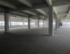 相城太平2楼1300平 2300平厂房+有货梯