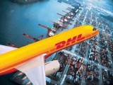宁波DHL快递