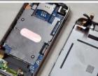 苹果 三星 华为专业手机维修-全市免费上门维修