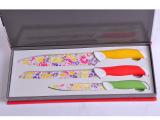 时尚礼盒装 家居用刀套餐 不锈钢水果刀削皮刀厨房刀 厂家直销