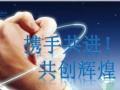南阳旅爸爸旅游俱乐部招商加盟中加盟 旅游/票务