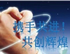 丽江旅爸爸旅游俱乐部招商加盟中加盟 旅游/票务