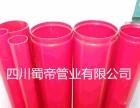 重庆消防涂塑环氧管/给排水埋地外防腐内涂环氧树脂复合钢管