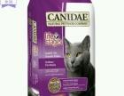 美国咖比猫粮 进口天然粮