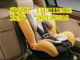 台湾—没安全座椅,导致婴儿车祸身亡_儿童汽车安全座椅品牌价格