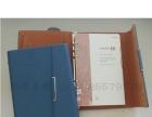 品尚文化专业定制笔记本、工作手册经理夹等,十年生产