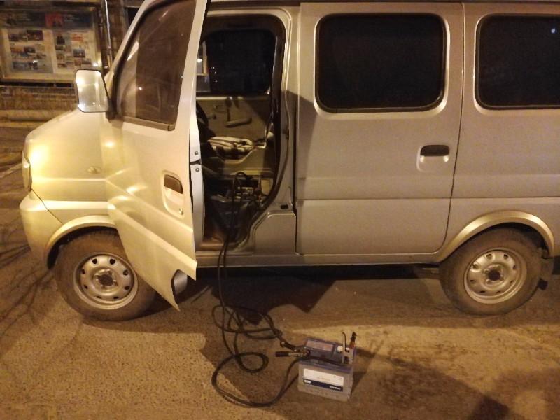 北京24小时汽车救援 搭电 补胎换胎