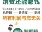 【素邦竹纤维本色纸】加盟/加盟费用/项目详情