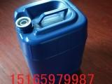 20L化工塑料桶20升液体生物菌专用桶20公斤液体肥料桶厂家