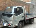 成都成华区附近出租小货车拉货面包车搬冰箱家具