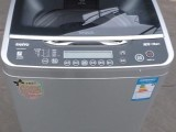 广州天河区三洋洗衣机维修