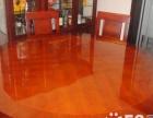 家具维修 皮革修复 贴膜及保养等