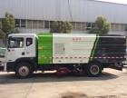 厂家直销定制洗扫车和扫路车