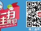 福之鑫黄金回收加盟培训奢侈品回收技术培训古玩回收技术培训