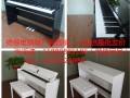 德曼电钢琴数码钢琴工厂直销批发