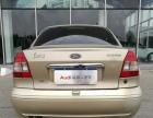 福特 嘉年华三厢 2005款 1.6L 自动豪华型精品私家车 车