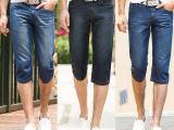 2014夏季牛仔短裤男韩版潮牛仔七分裤男士直筒中裤马裤7分裤