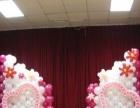 奉节气球wf气球工作室