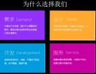 河南持续干热风天气 郑州网站建设 郑州企业网站域名注册