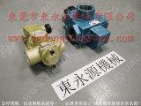 APE-250冲床用振荣油泵,模垫气囊更换安装 找专业冲床维