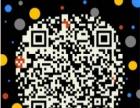 宝鸡雅图科技搭建微信公众平台期待与您的合作