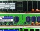 兼容6675台式机内存 - - - - - - -