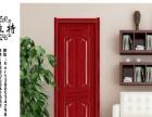 室内套装门 装修用室内门 生态复合门 生态门
