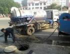 舟山管道疏通-化粪池-隔油池清理-环卫抽粪(为人民服务)