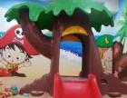 游乐设备厂家加盟 室内儿童乐园加盟 佳贝爱设备厂家